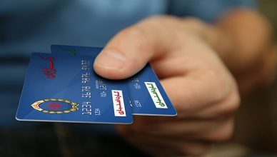 مدل عملیاتی کارت اعتباری و مزایا و معایب آن در ایران