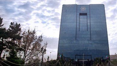 مفهوم مجوز بانک مرکزی