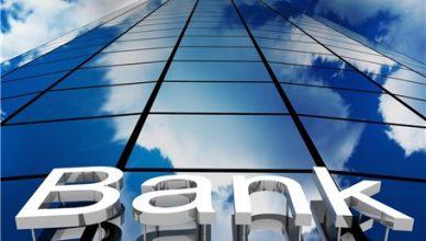 پایان دوران بانکداری رایگان در آلمان