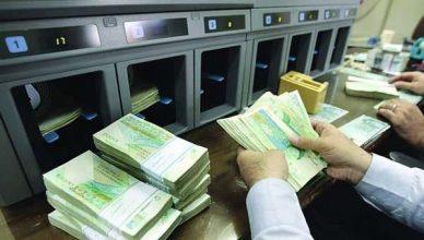 چرا سود بالا عامل ورشکستگی بانکهاست؟