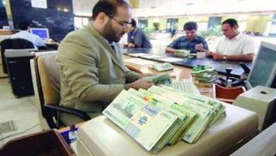 اقدامی که میتواند جلوی ورشکستگی بانکها را بگیرد