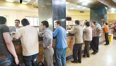 بخشنامه جدید نرخ کارمزد خدمات بانکی ابلاغ شد