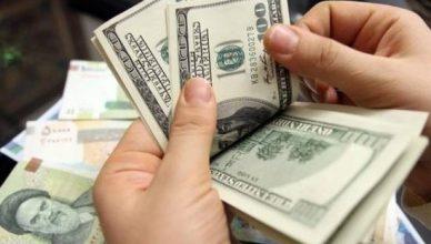 پیمان پولی دوجانبه چیست؟