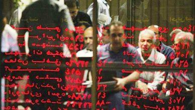سایه سخاب بر سر بورس و بازار سهام