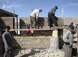 ساخت واحد مسکونی برای محرومان