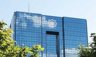 دستورالعمل نظارت بر ضمانتنامه های بانکی بازنگری شد