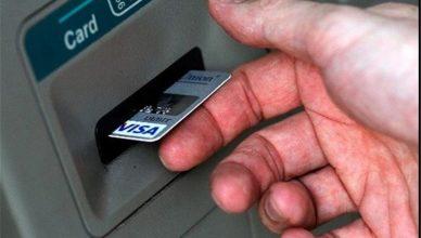 بانک ملی افزایش کارمزد خدمات بانکی را کلید زد
