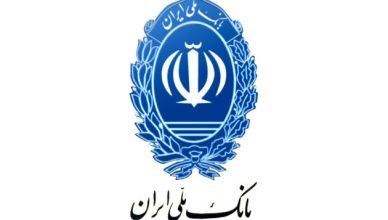 بانک ملی به مراکز خرید و فروشگاهها هشدار داد