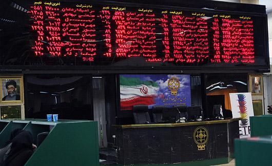 شرکتهایی که از بورس تهران اخراج شدند