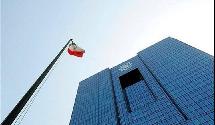 بررسی گزارش بانک مرکزی درمورد موسسات غیرمجاز