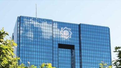 رویکرد بانک مرکزی حفاظت از سپردهگذاران خرد است