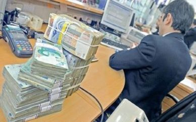 پرداخت وامهای قرضالحسنه رشد ۲۰.۸ درصدی پیدا کرد