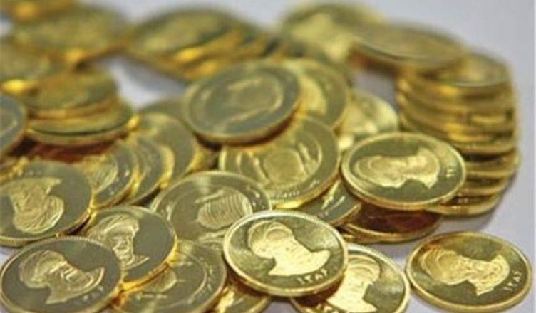 حراج سکه بهار آزادی در بانک کارگشایی ادامه دارد