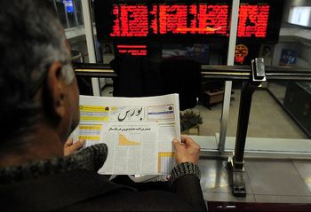 دمای واکنش در بورس تهران