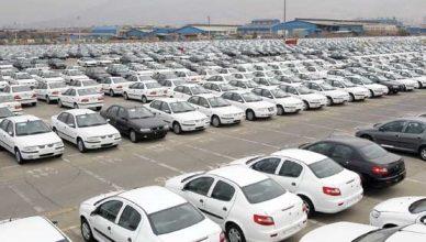 خودرو بازهم گران می شود؟