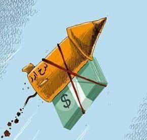 پیشبینی یک اقتصاددان درباره موج جدید افزایش قیمت ارز