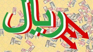 ۶ عامل اصلی گرانی دلار در ایران چیست؟