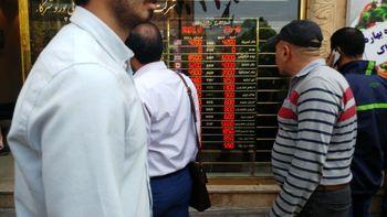 سقوط ۷۰۰ تومانی دلار در بازار تهران