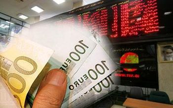 بورس ارز درشفاف شدن بازار می تواند موثر باشد