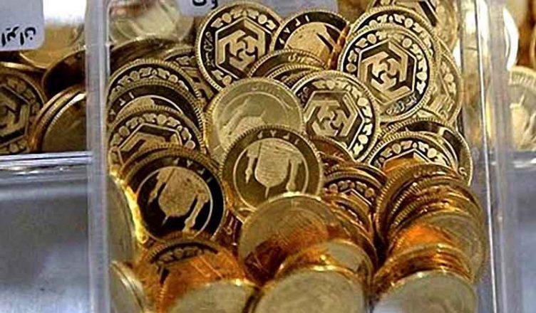 افزایش ۳۷ هزار تومانی قیمت سکه