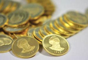 ریزش ۱۲۷ هزار تومانی قیمت سکه